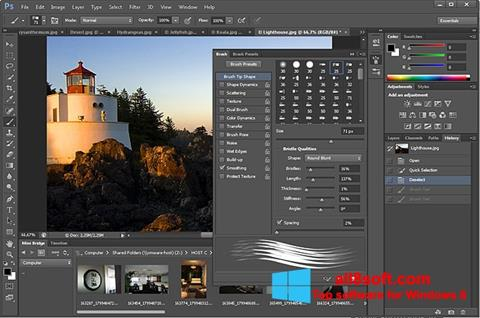 Снимак заслона Adobe Photoshop Windows 8