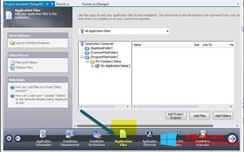 Снимак заслона InstallShield Windows 8