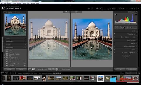 Снимак заслона Adobe Photoshop Lightroom Windows 8