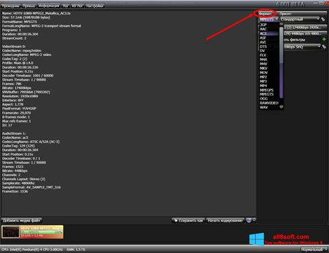 Снимак заслона XviD4PSP Windows 8