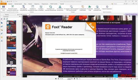 Снимак заслона Foxit Reader Windows 8