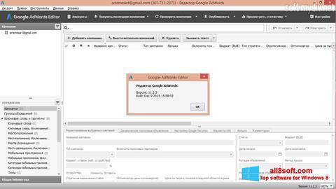 Снимак заслона AdWords Editor Windows 8